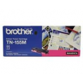 Brother TN-155M Magenta Toner for HL4040 HL4050 MFC9440 MFC9450 MFC9840